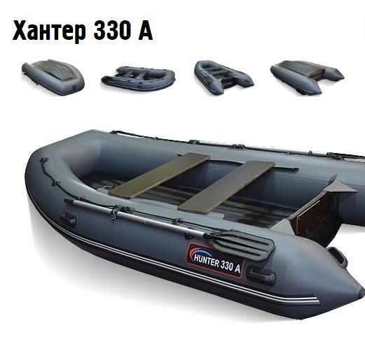 hunter 330 лодка