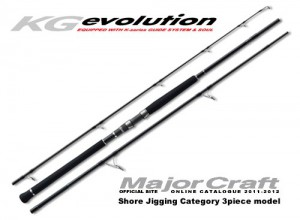 Спиннинг MAJOR CRAFT K.G.Evolution KGS-1003 MH 20-60 гр., 3,05м, 3 части