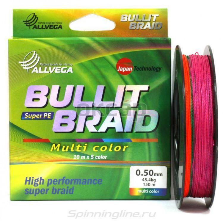 Леска плетеная allvega bullit braid